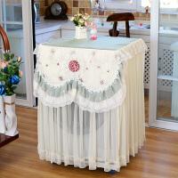 洗衣机罩防尘罩全包滚筒洗衣机盖布防晒全自动通用保护套