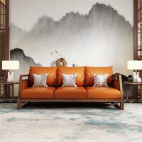 新中式真皮沙发实木组合轻奢现代简约胡桃木小户型客厅家具 组合