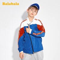【2.26超品 3折价:80.7】巴拉巴拉儿童外套男童2020新款春装中大童上衣洋气韩版运动外衣潮