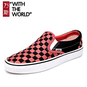 万斯秋季新款男鞋运动休闲鞋低帮帆布鞋情侣鞋透气女鞋板鞋WS005