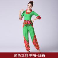 中老年广场舞服装女成人跳舞服 时尚广场舞舞蹈民族风秧歌舞套装