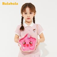 【3件5折价:30】巴拉巴拉女童包包斜挎包公主时尚包可爱潮小孩儿童韩版宝宝链条包夏
