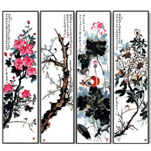 中国美术协会会员 贾广建《花鸟四条屏》JXFT699