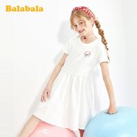【3件4折价:71.96】巴拉巴拉女童公主裙儿童连衣裙夏装大童短袖裙子弹力百搭甜美洋气
