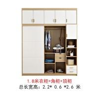 推拉门北欧衣柜实木柜子2门卧室简约现代大衣柜经济型组装家具 +边柜+顶柜 2门