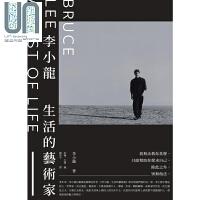 李小龙 生活的艺术家 第二版 港台原版 John Little 香港三联书店 传记