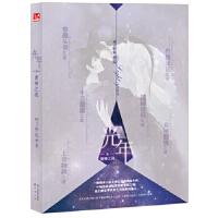 【旧书二手九成新】光年Ⅱ诸神之战(大结局) 树下野狐 9787514505962 中国致公出版社