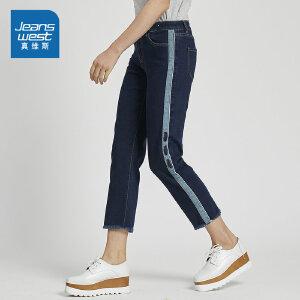 [2件4折价:61.6元,每满150再减30元/仅限8.23-26]真维斯女装 春秋装 时尚拼接直筒九分牛仔裤