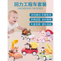 儿童节礼物玩具车工程回力车惯性小汽车套装耐摔1男孩女宝宝2-3岁