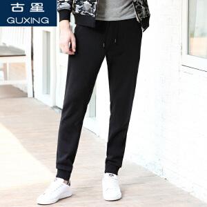 古星春夏季运动裤男长裤百搭哈伦裤卫裤宽松收口小脚裤