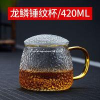20200410090255309耐热带把锤纹三件杯透家用高硼硅泡茶玻璃杯男女通用过滤泡茶杯子