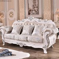 欧式布艺沙发123组合实木雕花简欧小户型客厅家具美容院田园沙发