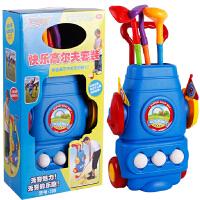 男孩宝宝户外健身运动亲子互动玩具3-6岁儿童室内高尔夫球杆套装