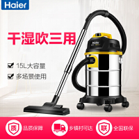Haier海尔 HC-T2103A 家用商用 强吸力 大功率 桶式吸尘器