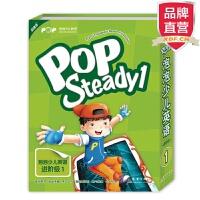 [包邮]点读书 泡泡少儿英语进阶级1 POP Steady【新东方专营店】