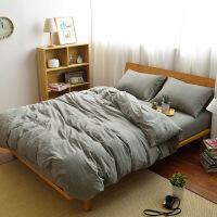 商场同款无印全棉床笠式四件套棉床单款水洗棉床上用品良品套件色简约