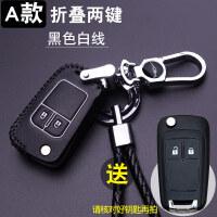 新款别克新英朗GT威朗君越君威昂科拉新凯越昂科威汽车用钥匙包套