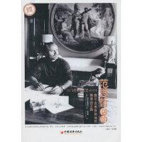 【新书店正版】范思哲传奇 (意)盖斯特尔,郭国玺 中国经济出版社9787501795543