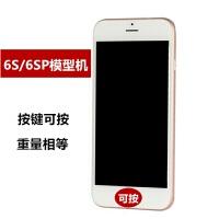 iphone6手�C模型�C仿真�O果7模型�C5S 7plus上交�影�C6S模型�C模