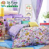 Sunflower/圣之花家纺富安娜全棉四件套卡通套件快乐假期 1.2米宿舍可用