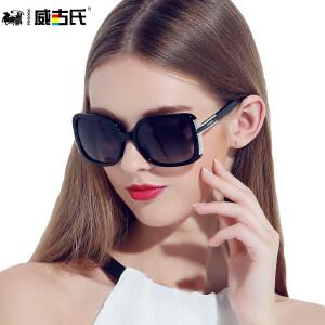威古氏 偏光太阳镜 女士时尚大框驾驶太阳眼镜 时尚出行