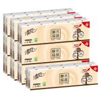 清风 手帕纸原木纯品每条3层8张10包共10条100包便携式纸巾