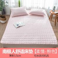薄款床垫软垫单人学生宿舍榻榻米可折叠床垫被褥子双人家用