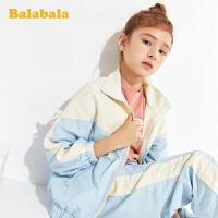 【2.26超品 5折价:144.95】巴拉巴拉女童春装儿童套装2020新款童装薄款长袖运动两件套洋气潮
