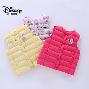 迪士尼宝宝欢乐礼遇女童梭织双层羽绒马甲2018冬款上新