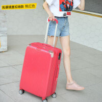 拉杆箱行李箱女小清新万向轮复古韩版20学生男26旅行箱24寸密码箱