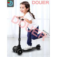 德国儿童滑板车 三轮闪光 2-3-5-67岁四宝宝溜溜车小孩踏板车滑滑车