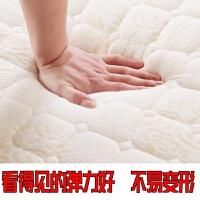 床垫加厚软垫1.8x2.0超厚一米二双人席梦思保暖1米2单人一米五1.5