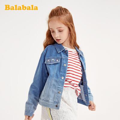 巴拉巴拉童装女童外套儿童春装中大童纯棉牛仔上衣洋气时髦韩版女