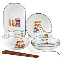 碗碟套装家用北欧ins网红盘子碗筷碗盘组合陶瓷餐具吃饭米饭汤碗