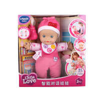 伟易达littlelove智能对话娃娃 仿真过家家会说话洋娃娃女孩玩具