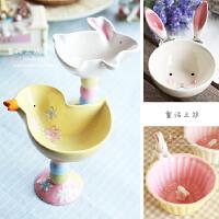 创意陶瓷餐具卡通可爱冰淇淋甜品碗水果沙拉盘兔子碗