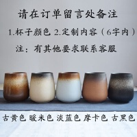 创意马克杯时尚陶瓷复古日式陶瓷杯子带盖勺咖啡杯个性创意定制马克杯情侣杯520 茶杯 +杯垫+文字