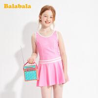 巴拉巴拉儿童泳衣女孩女童连体公主可爱泳帽两件套时尚甜美女大童夏
