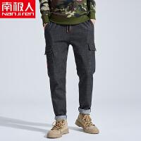 南极人柔软舒适弹力牛仔裤合体直简亲肤长裤男
