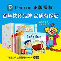 培生幼儿启蒙英语Level A(升级版)
