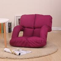 懒人沙发扶手床上椅子可折叠宿舍电脑椅无腿靠背坐椅塌塌米沙发