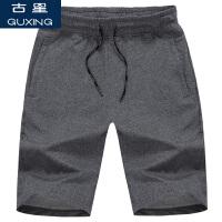 古星夏季男士运动裤大码直筒宽松薄款透气休闲五分裤跑步篮球短裤