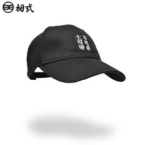初�q中国风潮牌鸭舌帽男女街头嘻哈刺绣运动弯檐棒球帽子46095