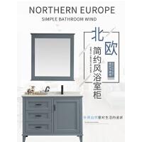 北欧浴室柜组合简约洗手洗脸盆柜卫浴柜落地卫生间洗漱台美式风格
