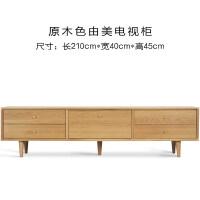 北欧电视柜茶几电视柜组合简约现代实木柜子白橡木客厅小户型日式 整装