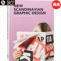 NEW SCANDINAVIAN 新北欧平面设计 品牌形象 包装 海报 宣传册 网页 平面设计书籍