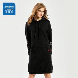 [每满150再减30元]真维斯女装 冬装新款 抓毛底卫衣布连帽印花宽松长袖连衣裙