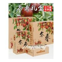 高档冬枣礼盒包装盒冰糖冬枣手提袋2斤5斤新疆红枣水果盒空礼品盒