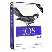 iOS编程(第3版)