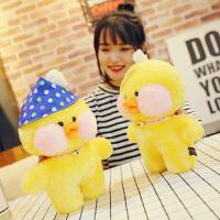 玻尿酸鸭子 网红小黄鸭玩偶情人节 毛绒玩具公仔布娃娃生日礼物女